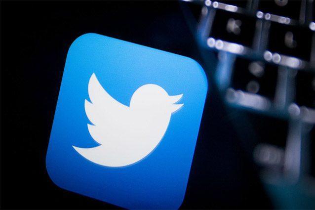 Comment Les Pirates De Twitter Ont Réussi à Violer Les