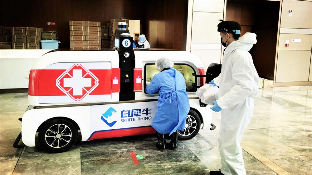 rhinocéros blanc transport de drogues urbaines robots de villes chinoises