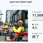 The Real Life Go Karting Company Nintendo Sued N'a Pas Atteint Son