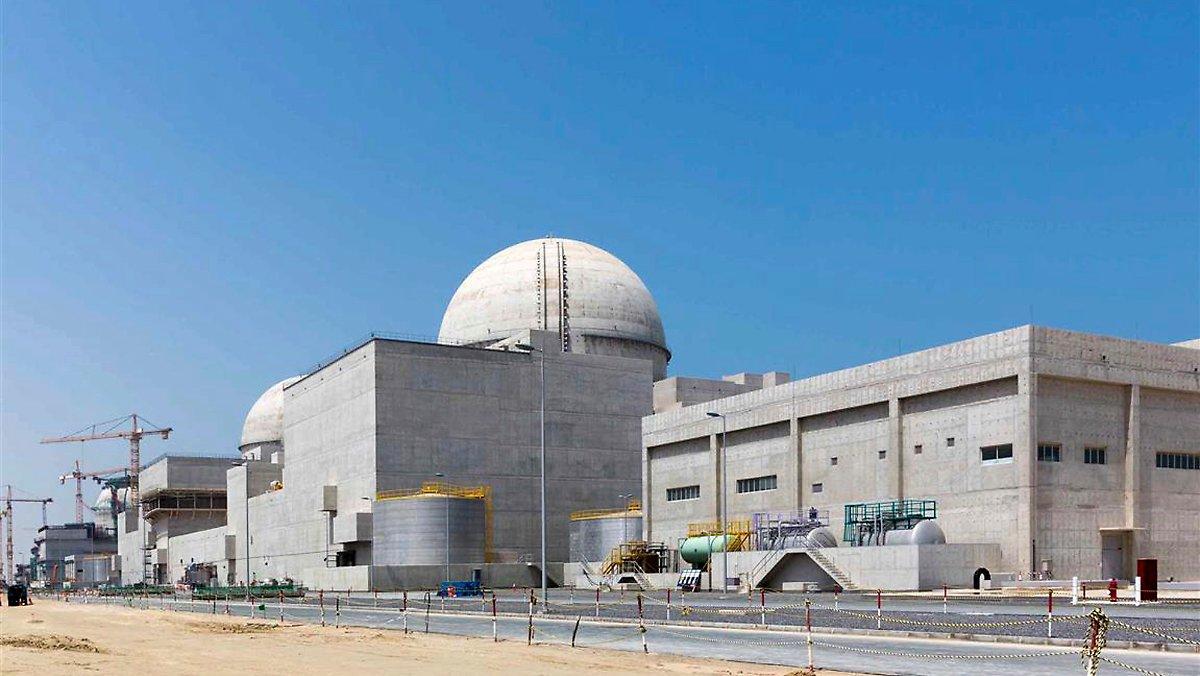 Emirates Allume Meiler: La Première Centrale Nucléaire Du Monde Arabe