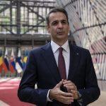La Grèce, La France, L'italie Et Chypre Entament Des Manœuvres