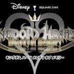 Kingdom Hearts: Melody Of Memory Arrive En Septembre