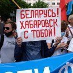 Grandes Manifestations Contre Moscou: Khabarovsk Reste Un Endroit Troublé