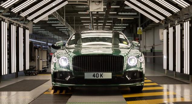 Après 15 Ans Et Trois Générations. Bentley Célèbre 40000 Unités