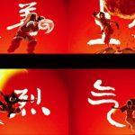 Avatar: Recréez L'ouverture De La Légende D'aang Dans L'art 3d