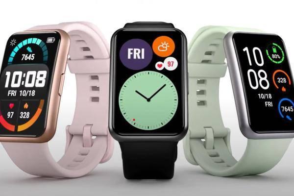 Avec Un écran Particulièrement Grand: La Huawei Watch Fit Est