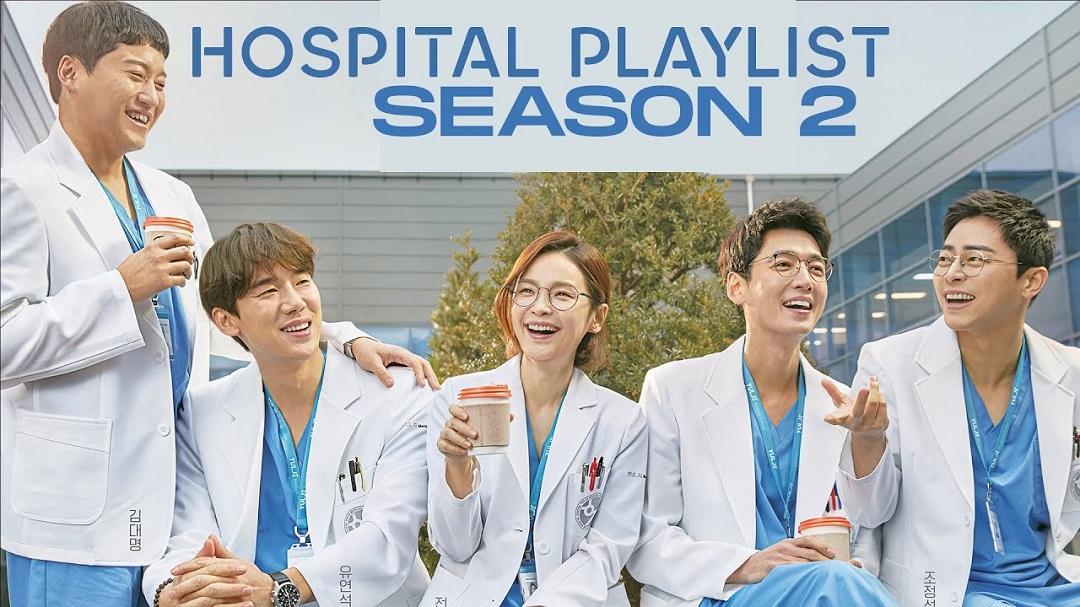 Hospital Playlist Saison 2: Date De Sortie, Distribution, Intrigue Et