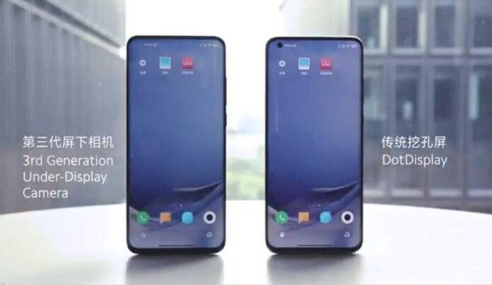 Le Président De Xiaomi A Dévoilé La Technologie De Caméra