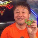 Le Producteur De Street Fighter Yoshinori Ono Quitte Capcom Après