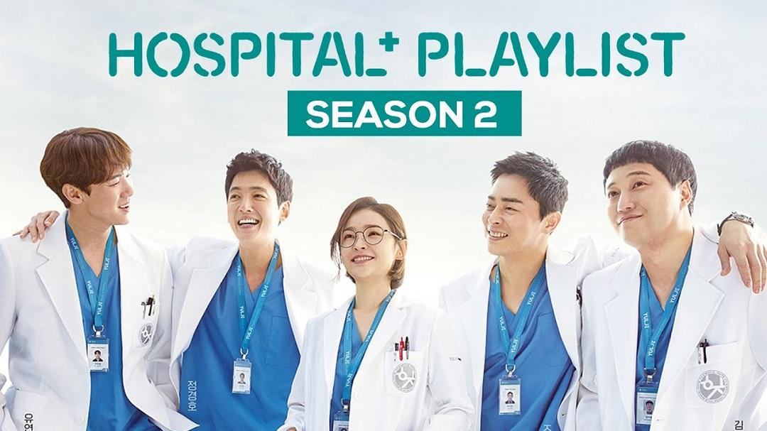 Liste De Lecture De L'hôpital Saison 2: Quand Netflix Prévoit