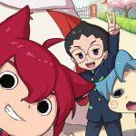 Nouvelle Vidéo Promotionnelle Yo Kai Watch Jam: Yo Kai Academy Y