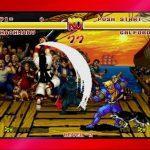 Samurai Shodown Neogeo Collection Brille Dans Ce Gameplay Nintendo Switch