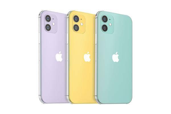 Iphone 12: Les Prix Resteront Ils Les Mêmes Que Ceux De