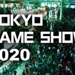 La Xbox Tokyo Game Showcase 2020 Aura Lieu Le 24