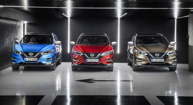 Prévu Pour Octobre. Nissan Reporte Le Lancement Du Nouveau Qashqai