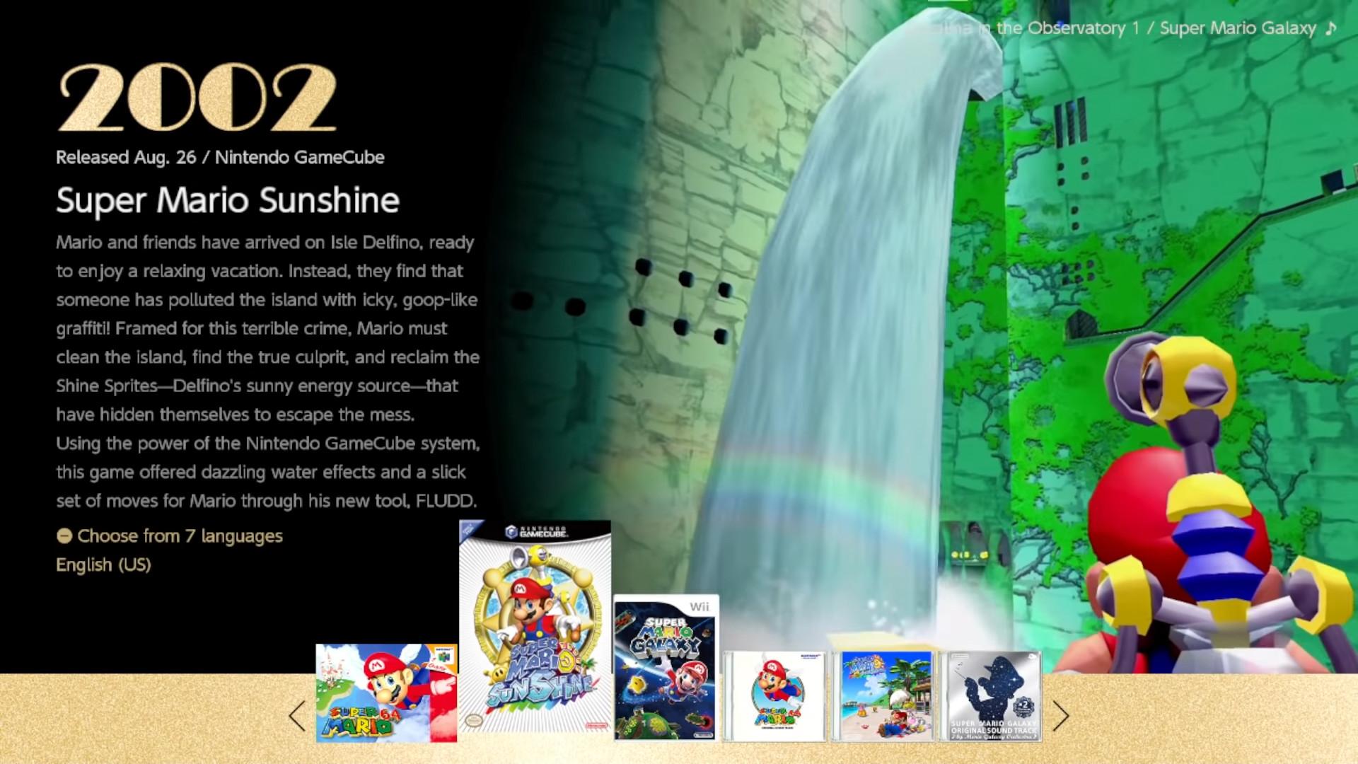 Menu Super Mario 3D Allstars