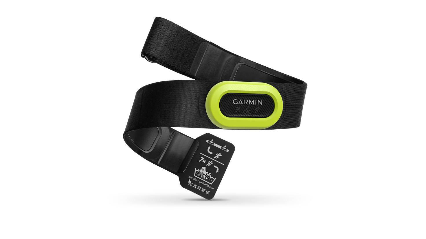 Sangle pectorale Garmin HRM Pro Fitness