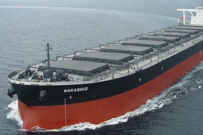Le navire de 100000 tonnes qui a coulé en cherchant une couverture de téléphonie mobile