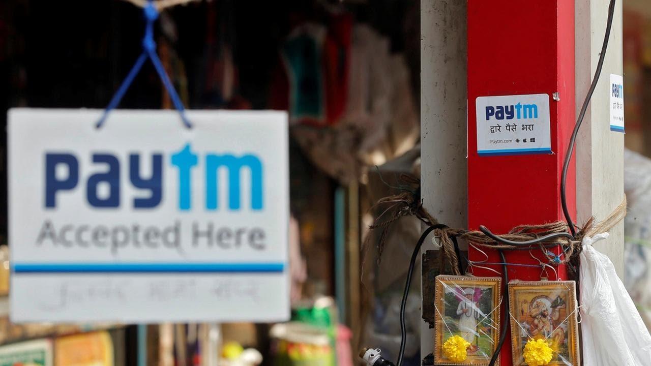 Google supprime Paytm du Play Store pour violation répétée de ses politiques