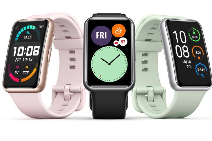 Huawei Watch Fit: la nouvelle smartwatch de Huawei a un long écran rectangulaire et un GPS