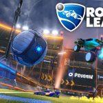 Jouez Gratuitement à Rocket League, Le Jeu Devient Gratuit