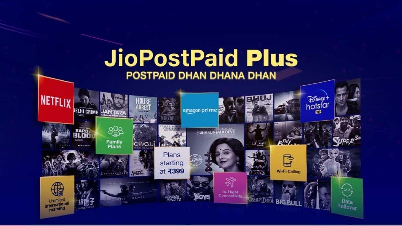 Les plans Jio Postpaid Plus annoncés à un prix de départ de Rs 399: Avantages, comment adhérer