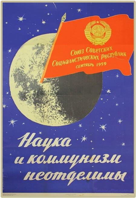Science Russie