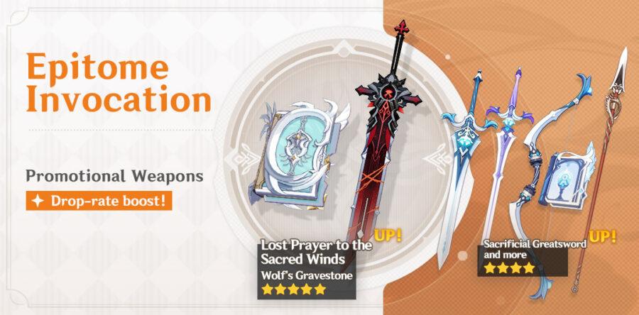 Une photo de la nouvelle bannière de souhaits d'événement d'arme appelée Epitome Invocation