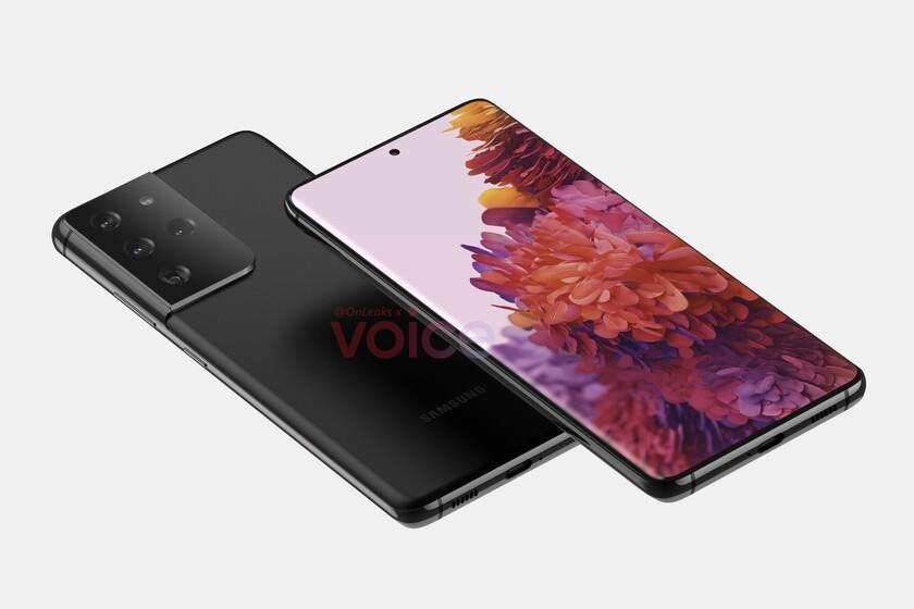 La première fuite des éventuels Samsung Galaxy S21 et S21 Ultra révèle le nouveau design et sa date de lancement