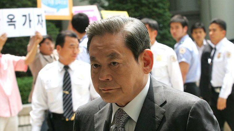 Le Président De Samsung, Lee Kun Hee, Est Décédé: Voici Comment
