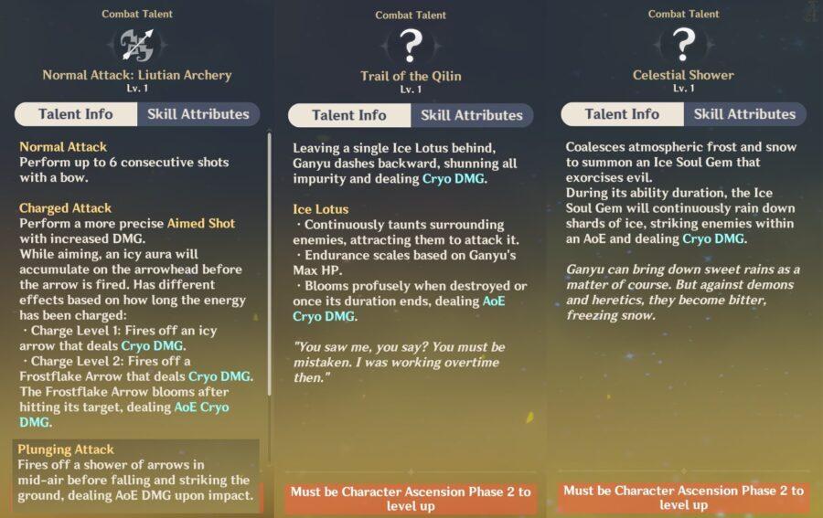Une capture d'écran divulguée des informations complètes sur les talents de combat de Ganyu