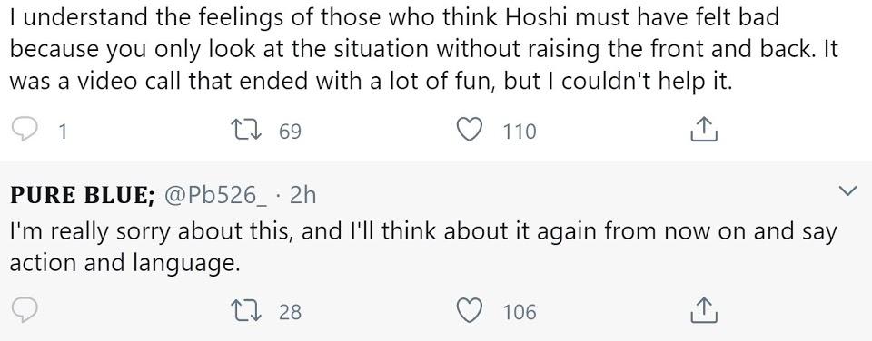 hoshi3