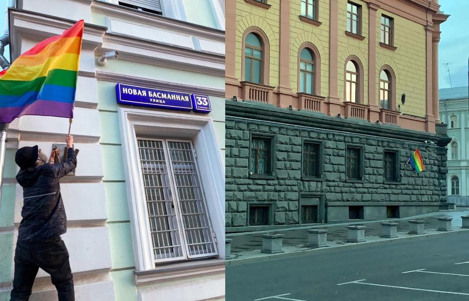 Drapeaux arc-en-ciel Pussy Riot Russia Pride