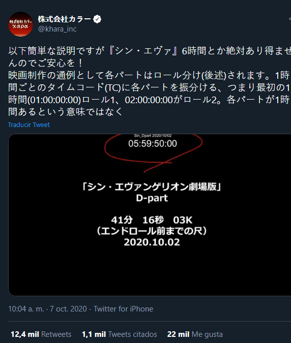 Evangelion 3.0 + 1.0 ne durera pas aussi longtemps que prévu