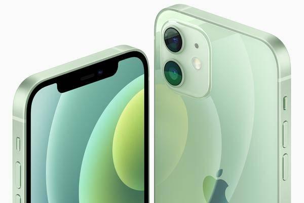L'iphone 12 Et L'iphone 12 Mini Ont Probablement De Petites