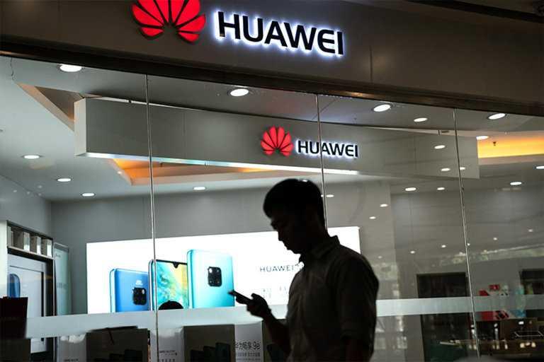 Rechargez Votre Téléphone Portable Avec 200 Watts? Huawei Pourrait Le