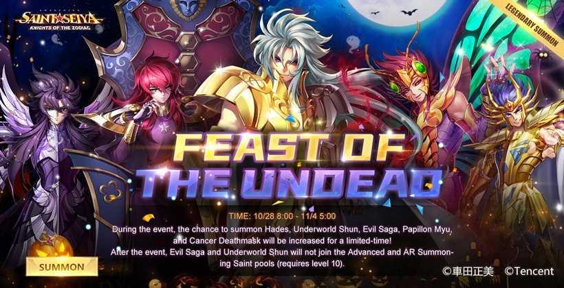 Saint Seiya Awakening Knights Of The Zodiac Le Plein De Surprise Pour Halloween !