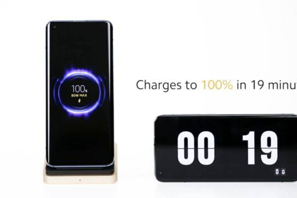 Xiaomi : la recharge sans-fil Mi Wireless Charging Technology grimpe à 80W !