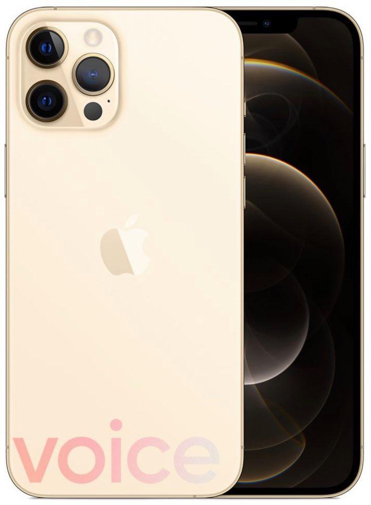 Iphone 12 Beige