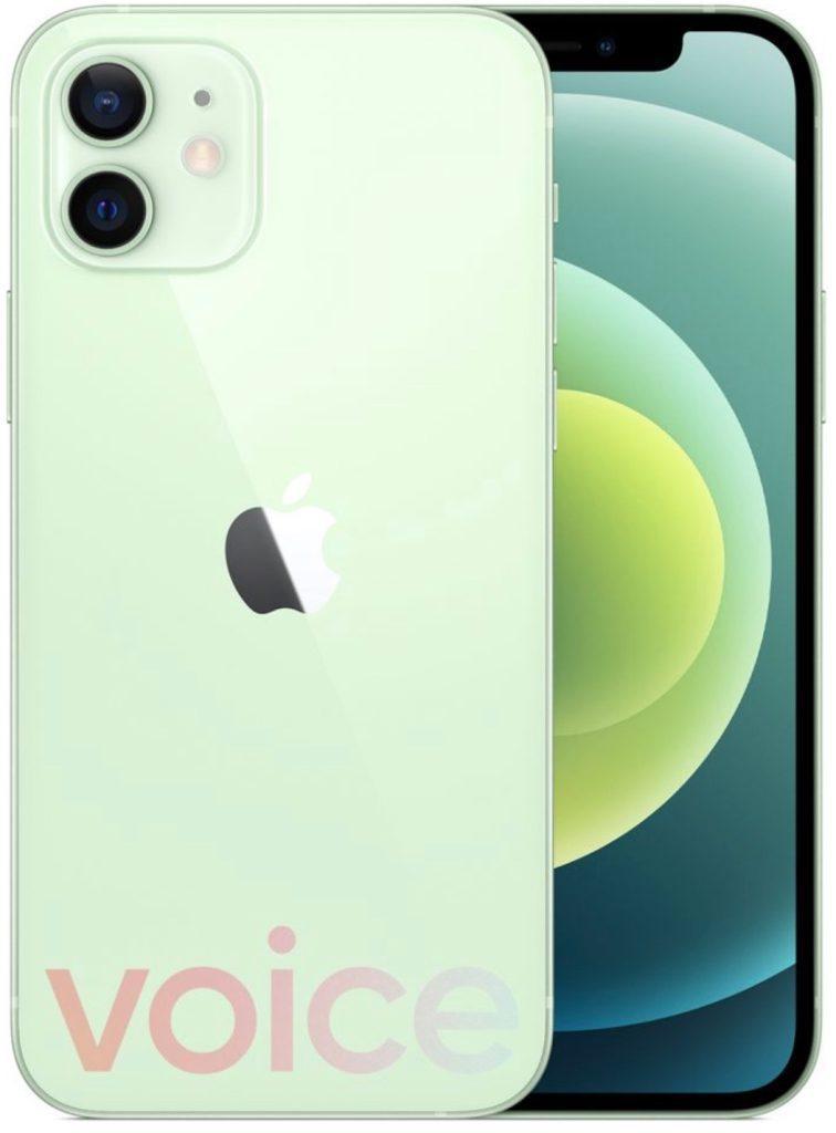 Iphone 12 Vert Green