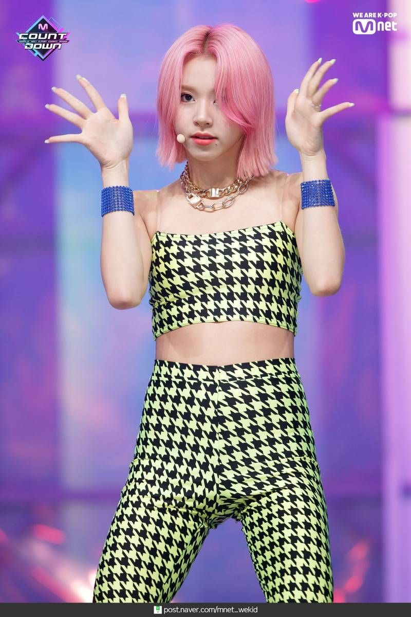 chaeyoung étape 13