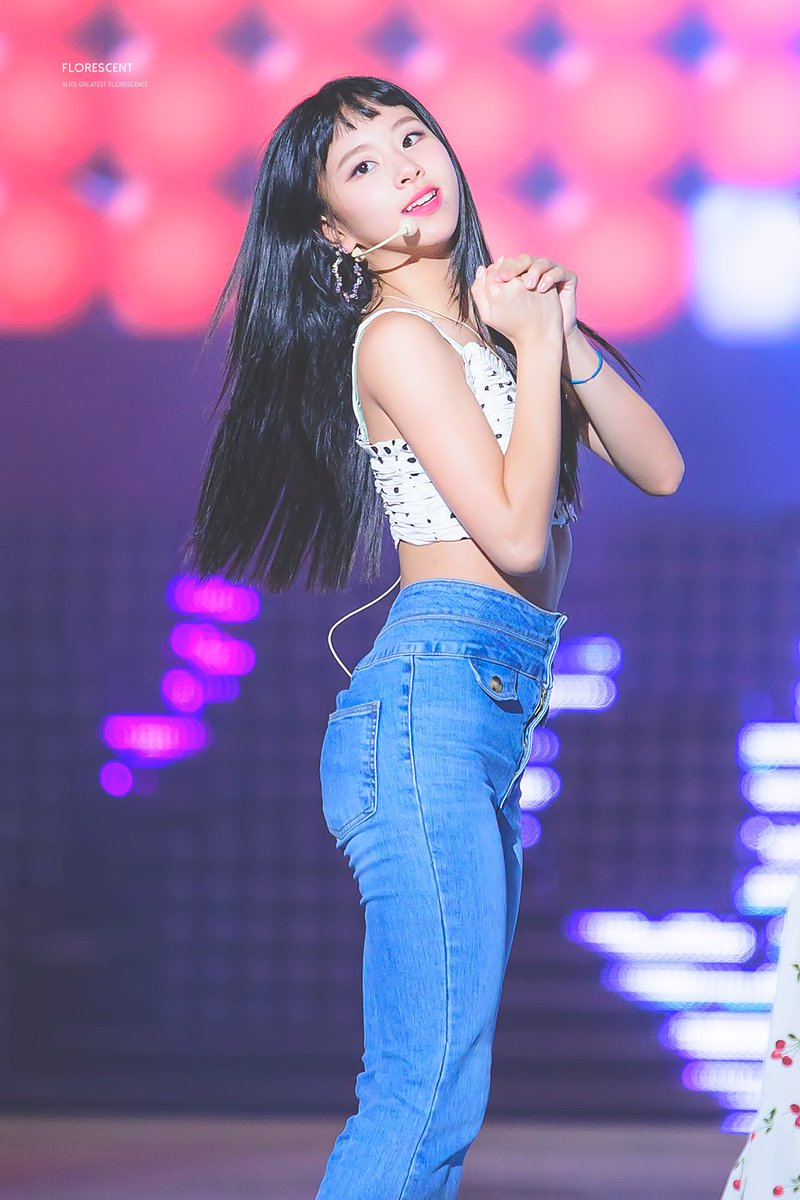 chaeyoung étape 43