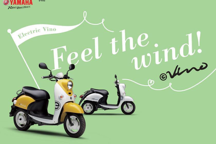 e-Vino: la nouvelle moto électrique de Yamaha est un eScooter léger conçu pour la ville