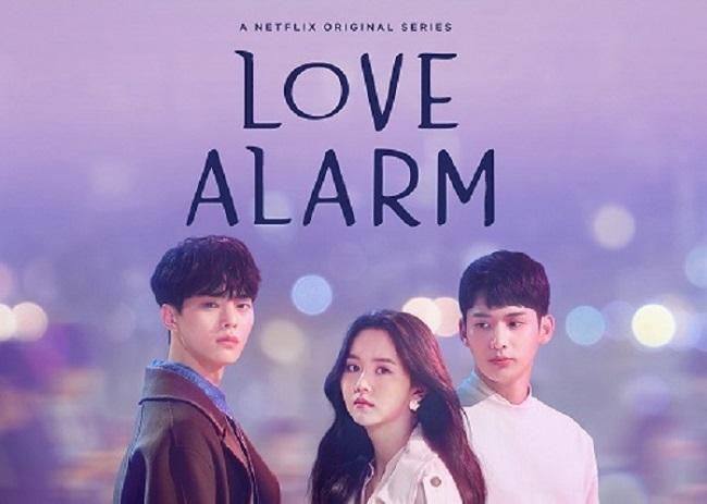 Love Alarm Saison 2: Date De Sortie, Distribution, Intrigue Et