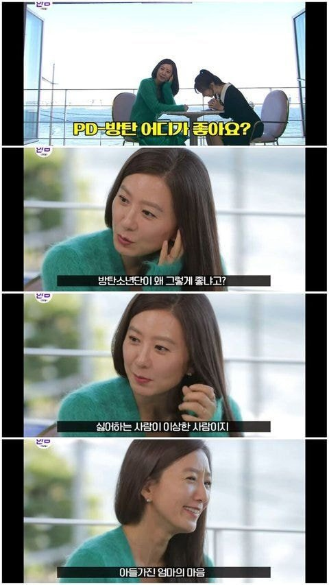 Kim-Hee-Ae