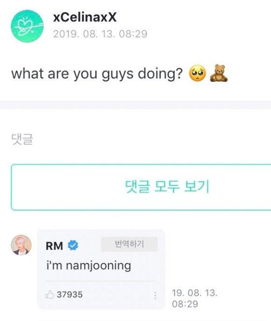 rmnamjooning_4