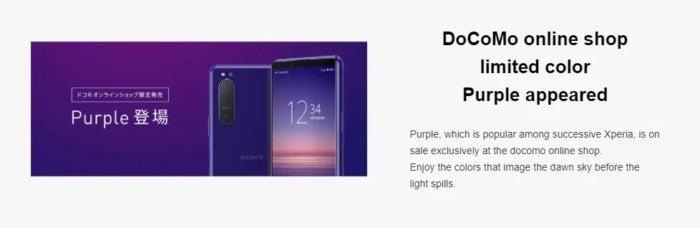 Le Sony Xperia 5 II, dans sa nouvelle teinte violette