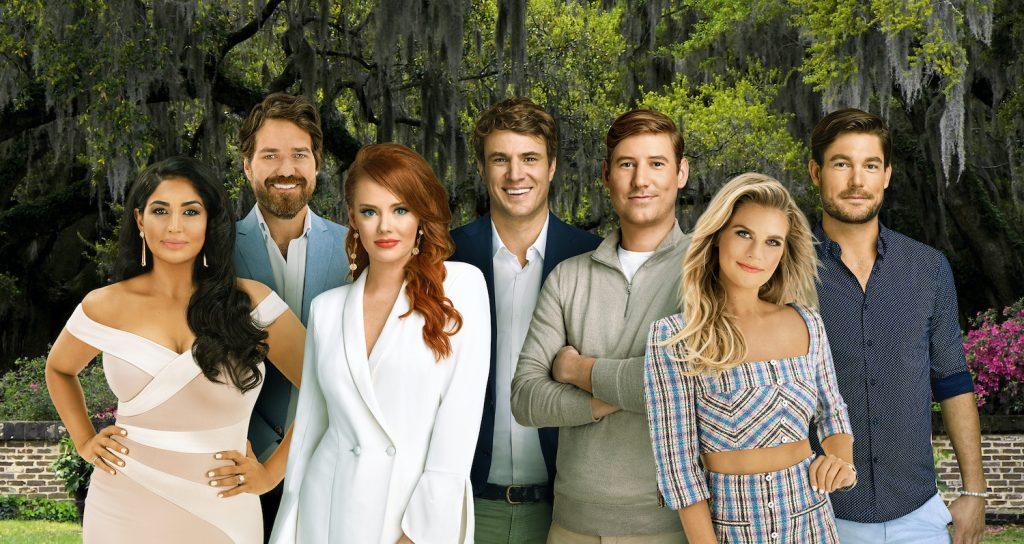 Le casting de la saison 7 de 'Southern Charm'