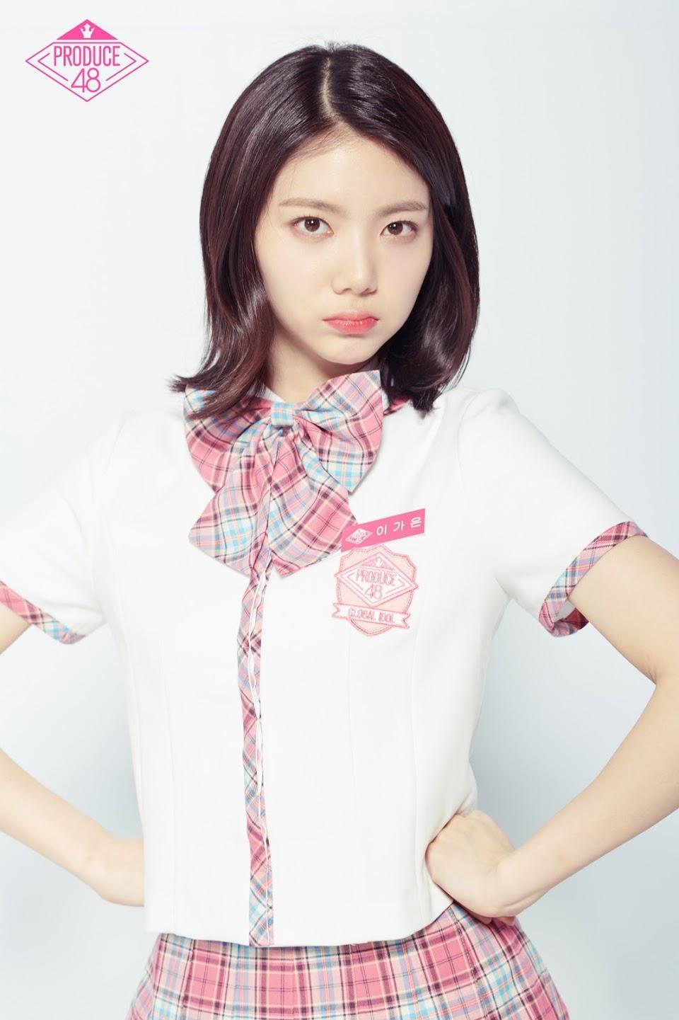 gaeunchowon_1