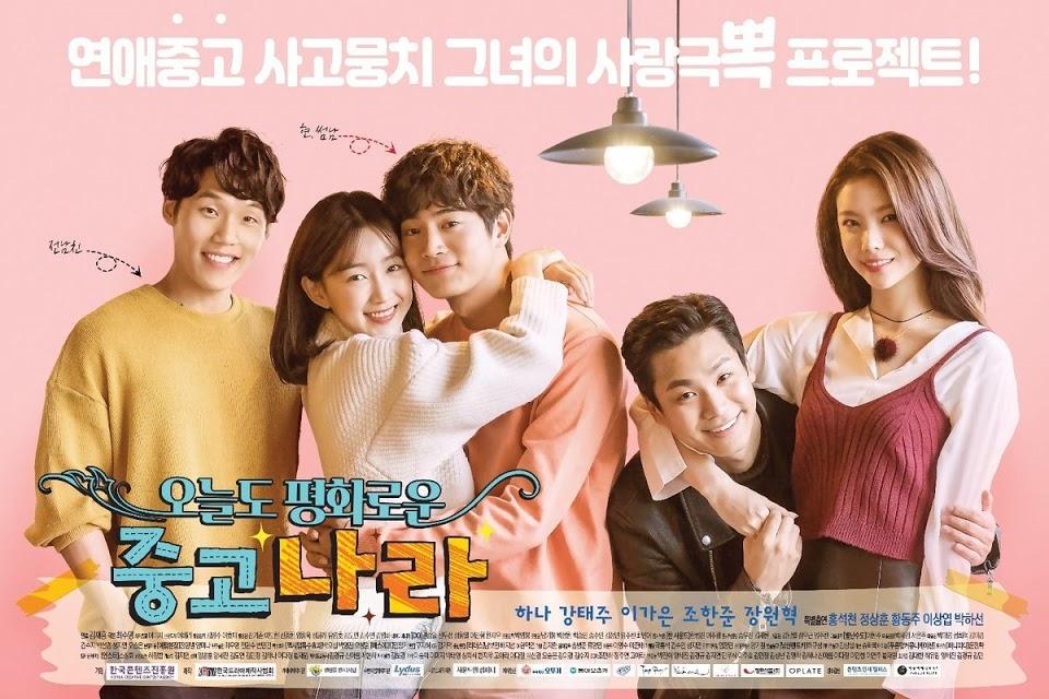 gaeunchowon_5